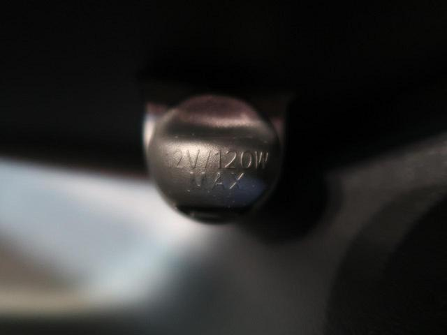 X 登録済未使用車 衝突軽減装置 片側電動スライド スマートキー コーナーセンサー 車線逸脱警報(38枚目)