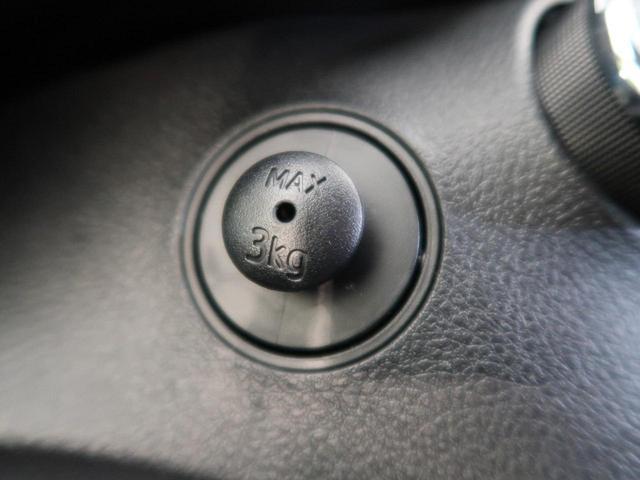 X 登録済未使用車 衝突軽減装置 片側電動スライド スマートキー コーナーセンサー 車線逸脱警報(40枚目)
