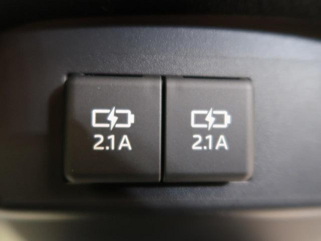 X 登録済未使用車 衝突軽減装置 片側電動スライド スマートキー コーナーセンサー 車線逸脱警報(41枚目)