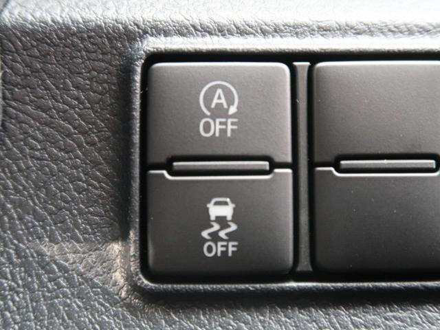 X 登録済未使用車 衝突軽減装置 片側電動スライド スマートキー コーナーセンサー 車線逸脱警報(44枚目)