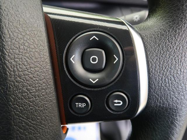 X 登録済未使用車 衝突軽減装置 片側電動スライド スマートキー コーナーセンサー 車線逸脱警報(46枚目)