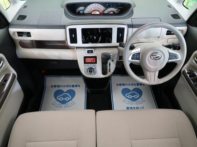 Gメイクアップリミテッド SAIII 届出済未使用車 衝突軽減装置 両側電動スライドドア アイドリングストップ オートエアコン オートライト プッシュスタート(2枚目)