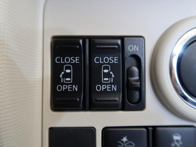 Gメイクアップリミテッド SAIII 届出済未使用車 衝突軽減装置 両側電動スライドドア アイドリングストップ オートエアコン オートライト プッシュスタート(5枚目)