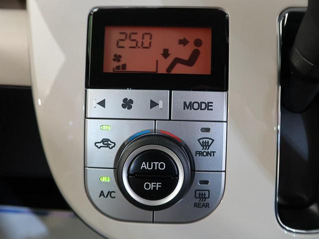 Gメイクアップリミテッド SAIII 届出済未使用車 衝突軽減装置 両側電動スライドドア アイドリングストップ オートエアコン オートライト プッシュスタート(7枚目)