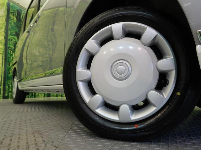 Gメイクアップリミテッド SAIII 届出済未使用車 衝突軽減装置 両側電動スライドドア アイドリングストップ オートエアコン オートライト プッシュスタート(13枚目)