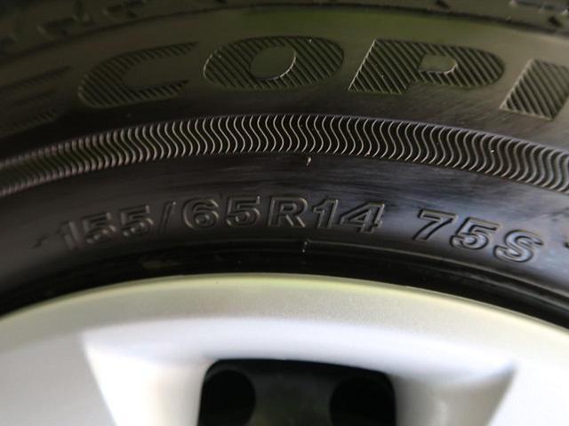Gメイクアップリミテッド SAIII 届出済未使用車 衝突軽減装置 両側電動スライドドア アイドリングストップ オートエアコン オートライト プッシュスタート(29枚目)
