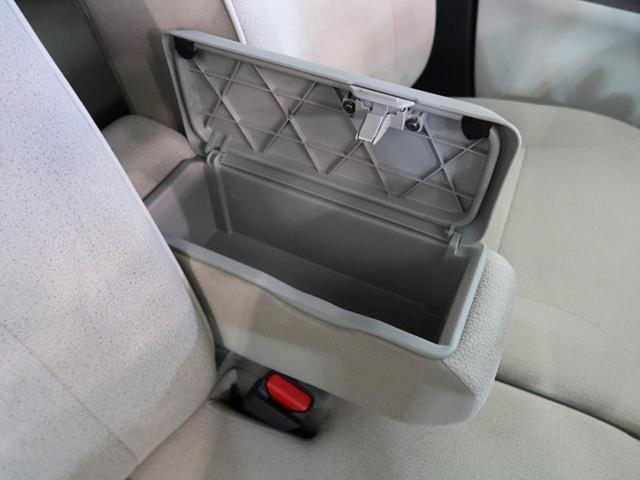 Gメイクアップリミテッド SAIII 届出済未使用車 衝突軽減装置 両側電動スライドドア アイドリングストップ オートエアコン オートライト プッシュスタート(30枚目)