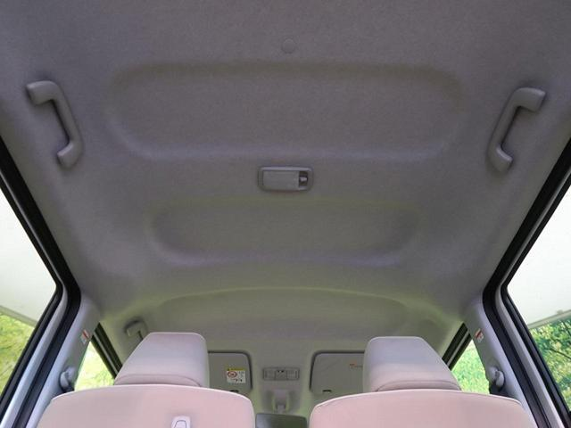 Gメイクアップリミテッド SAIII 届出済未使用車 衝突軽減装置 両側電動スライドドア アイドリングストップ オートエアコン オートライト プッシュスタート(39枚目)
