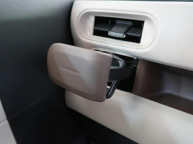 Gメイクアップリミテッド SAIII 届出済未使用車 衝突軽減装置 両側電動スライドドア アイドリングストップ オートエアコン オートライト プッシュスタート(44枚目)