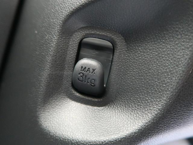 Gメイクアップリミテッド SAIII 届出済未使用車 衝突軽減装置 両側電動スライドドア アイドリングストップ オートエアコン オートライト プッシュスタート(46枚目)