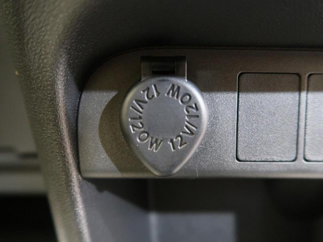 Gメイクアップリミテッド SAIII 届出済未使用車 衝突軽減装置 両側電動スライドドア アイドリングストップ オートエアコン オートライト プッシュスタート(47枚目)