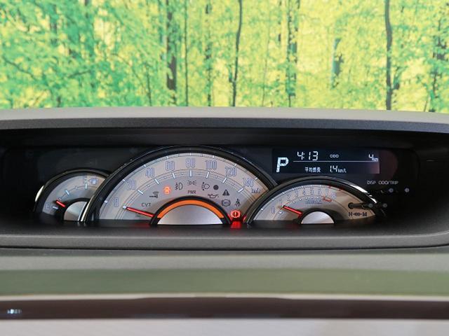 Gメイクアップリミテッド SAIII 届出済未使用車 衝突軽減装置 両側電動スライドドア アイドリングストップ オートエアコン オートライト プッシュスタート(49枚目)