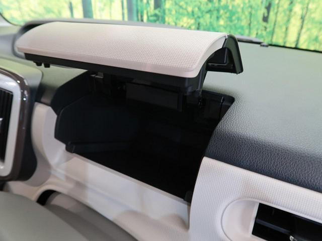 Gメイクアップリミテッド SAIII 届出済未使用車 衝突軽減装置 両側電動スライドドア アイドリングストップ オートエアコン オートライト プッシュスタート(50枚目)