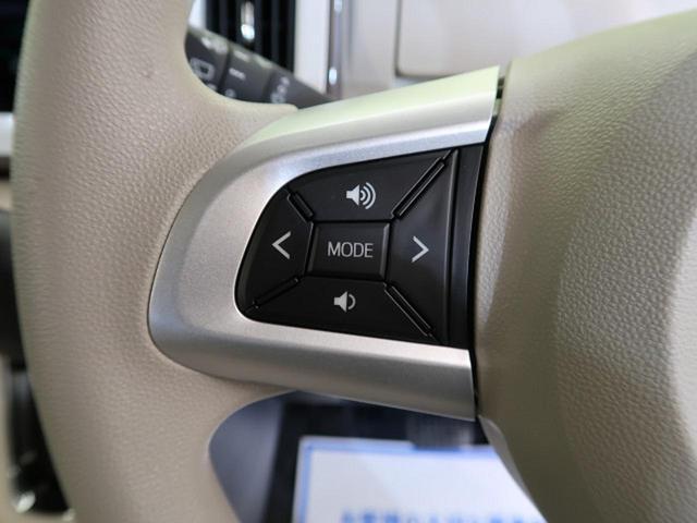 Gメイクアップリミテッド SAIII 届出済未使用車 衝突軽減装置 両側電動スライドドア アイドリングストップ オートエアコン オートライト プッシュスタート(51枚目)