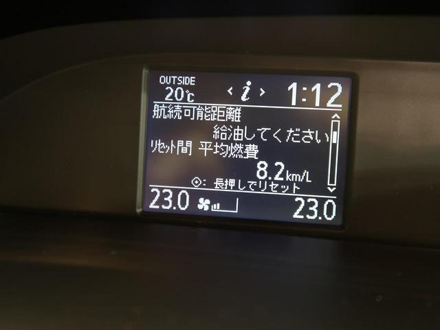 ZS 煌 純正SDナビ 両側電動スライド バックカメラ ETC 禁煙車 プッシュスタート(49枚目)