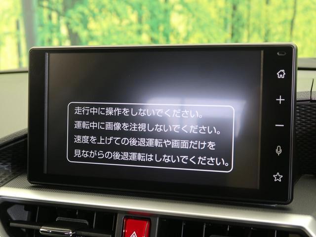 Z 新型ディスプレイオーディオ スマートアシスト シーケンシャルウィンカー 2トーンルーフ ターボ コーナーセンサー LEDヘッド&フォグ レーダークルーズ(3枚目)