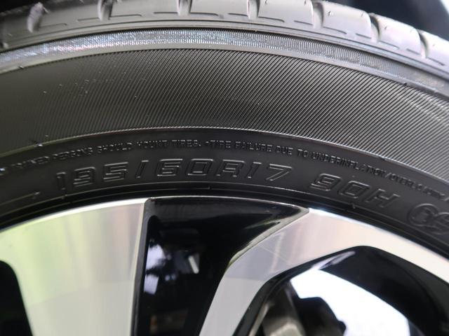 Z 新型ディスプレイオーディオ スマートアシスト シーケンシャルウィンカー 2トーンルーフ ターボ コーナーセンサー LEDヘッド&フォグ レーダークルーズ(25枚目)