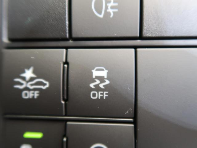Z 新型ディスプレイオーディオ スマートアシスト シーケンシャルウィンカー 2トーンルーフ ターボ コーナーセンサー LEDヘッド&フォグ レーダークルーズ(40枚目)