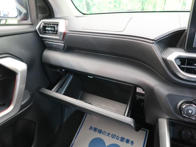 Z 新型ディスプレイオーディオ スマートアシスト シーケンシャルウィンカー 2トーンルーフ ターボ コーナーセンサー LEDヘッド&フォグ レーダークルーズ(43枚目)