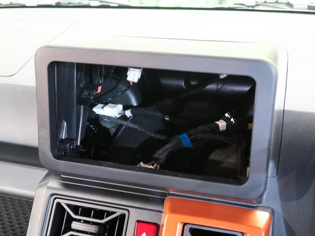 Gターボ 届出済未使用車 ガラスルーフ 衝突軽減 ターボ レーダークルーズコントロール(4枚目)