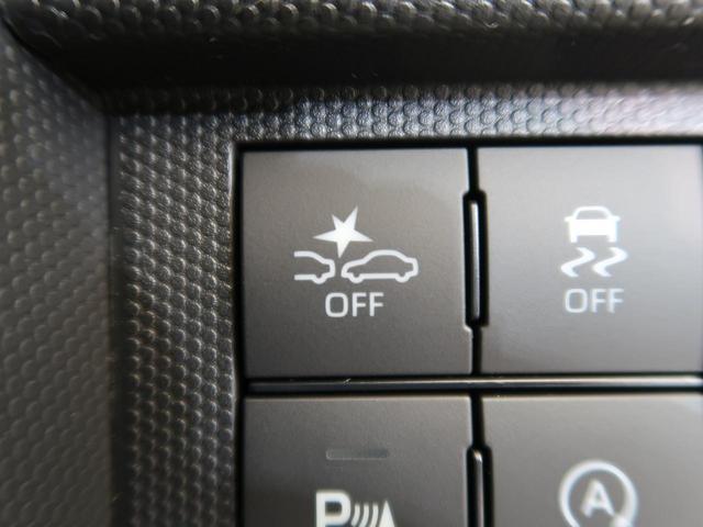 Gターボ 届出済未使用車 ガラスルーフ 衝突軽減 ターボ レーダークルーズコントロール(6枚目)