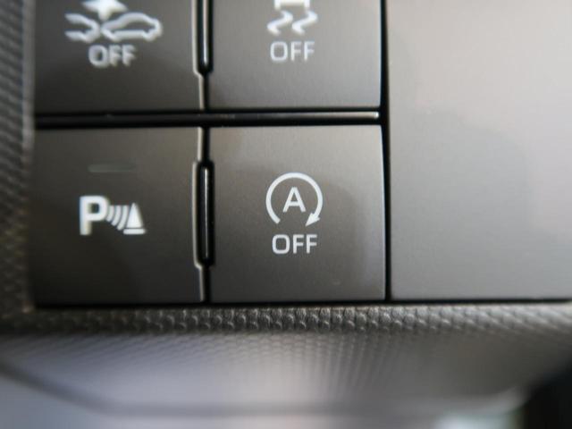 Gターボ 届出済未使用車 ガラスルーフ 衝突軽減 ターボ レーダークルーズコントロール(8枚目)