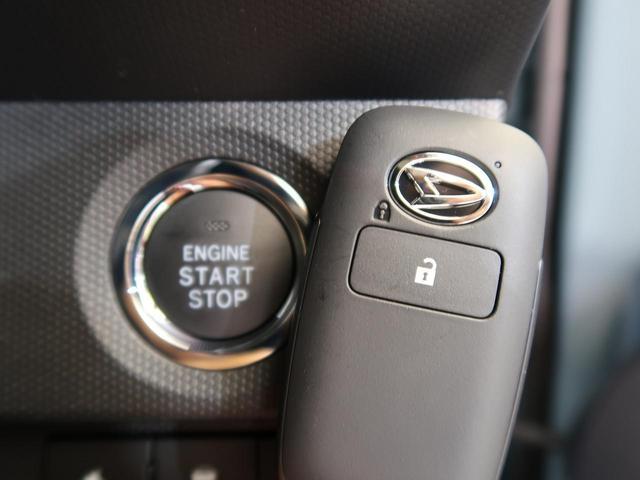 Gターボ 届出済未使用車 ガラスルーフ 衝突軽減 ターボ レーダークルーズコントロール(10枚目)