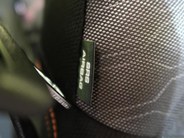 Gターボ 届出済未使用車 ガラスルーフ 衝突軽減 ターボ レーダークルーズコントロール(31枚目)