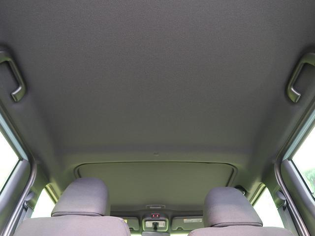 Gターボ 届出済未使用車 ガラスルーフ 衝突軽減 ターボ レーダークルーズコントロール(36枚目)