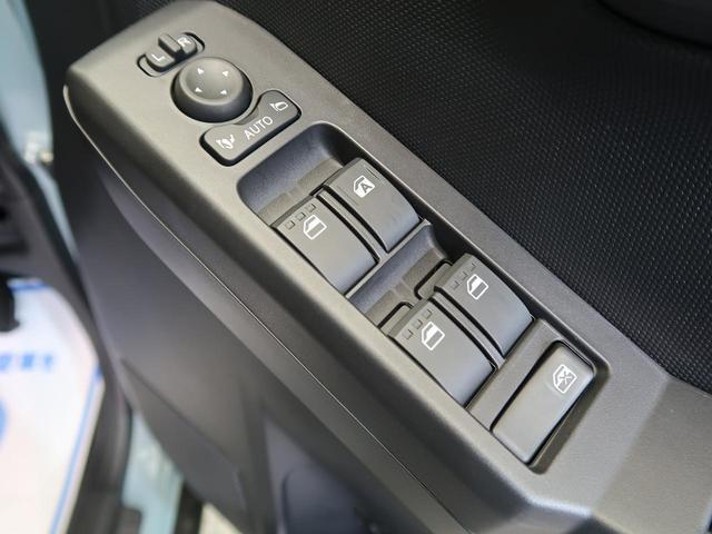 Gターボ 届出済未使用車 ガラスルーフ 衝突軽減 ターボ レーダークルーズコントロール(38枚目)