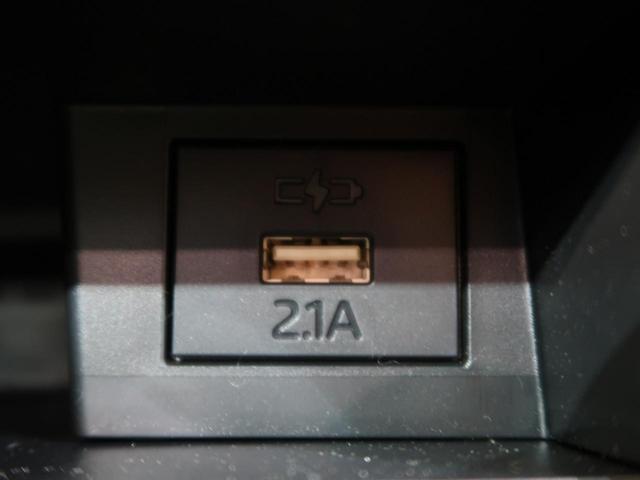 Gターボ 届出済未使用車 ガラスルーフ 衝突軽減 ターボ レーダークルーズコントロール(42枚目)