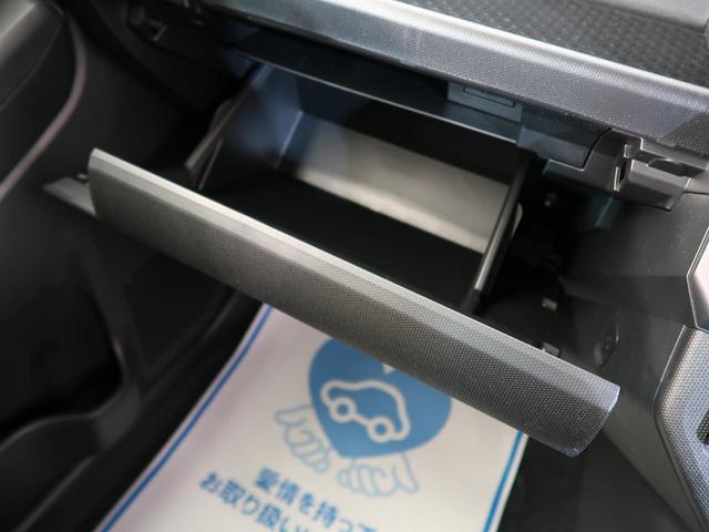 Gターボ 届出済未使用車 ガラスルーフ 衝突軽減 ターボ レーダークルーズコントロール(43枚目)