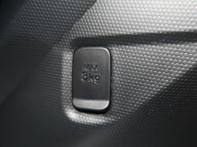 Gターボ 届出済未使用車 ガラスルーフ 衝突軽減 ターボ レーダークルーズコントロール(44枚目)