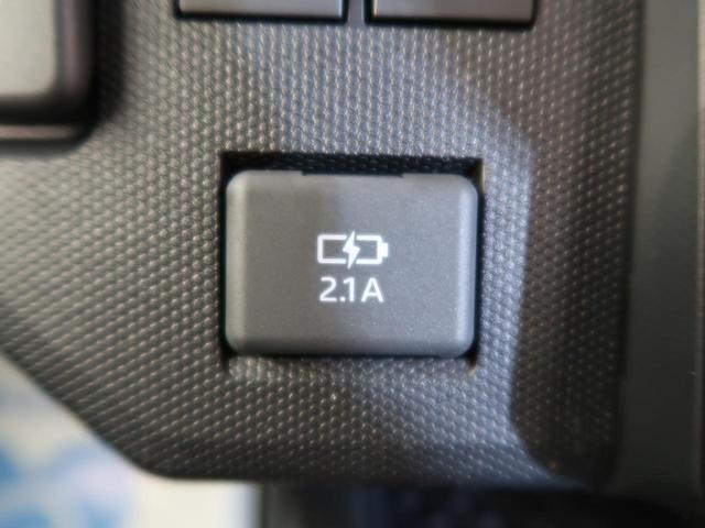 Gターボ 届出済未使用車 ガラスルーフ 衝突軽減 ターボ レーダークルーズコントロール(46枚目)