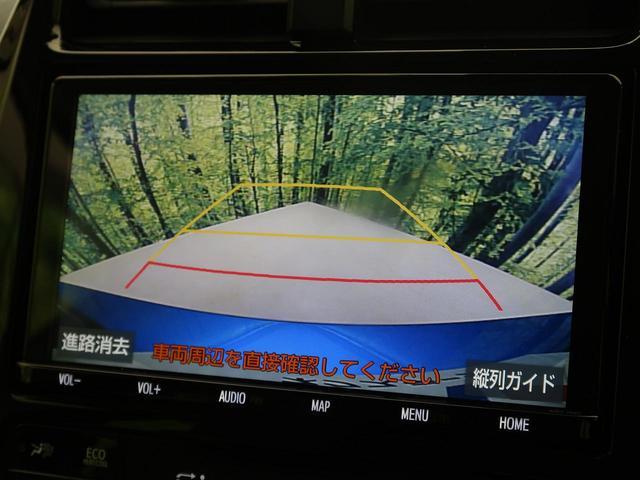 Aツーリングセレクション 純正SDナビ トヨタセーフティーセンス レーダークルーズコントロール 置くだけ充電器 バックカメラ ETC プッシュスタート(8枚目)