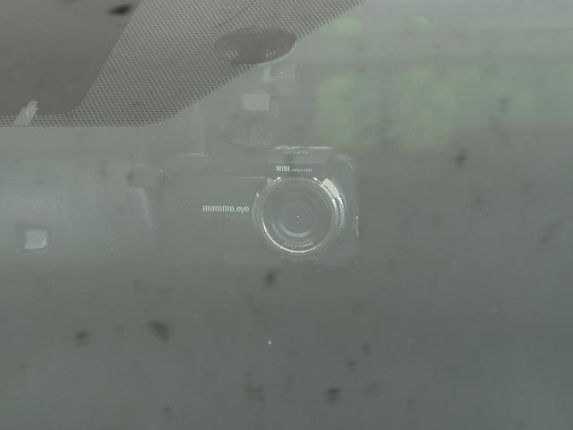 Aツーリングセレクション 純正SDナビ トヨタセーフティーセンス レーダークルーズコントロール 置くだけ充電器 バックカメラ ETC プッシュスタート(29枚目)