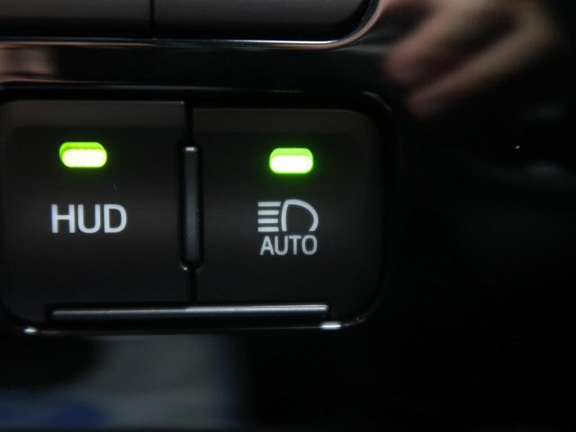 Aツーリングセレクション 純正SDナビ トヨタセーフティーセンス レーダークルーズコントロール 置くだけ充電器 バックカメラ ETC プッシュスタート(31枚目)