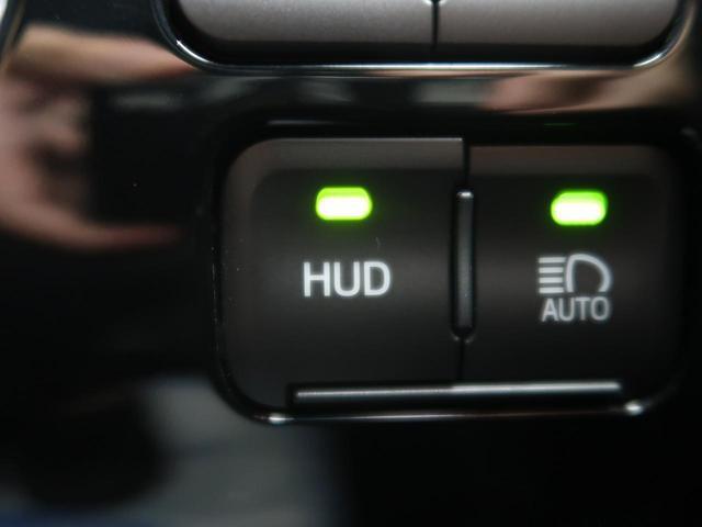 Aツーリングセレクション 純正SDナビ トヨタセーフティーセンス レーダークルーズコントロール 置くだけ充電器 バックカメラ ETC プッシュスタート(35枚目)