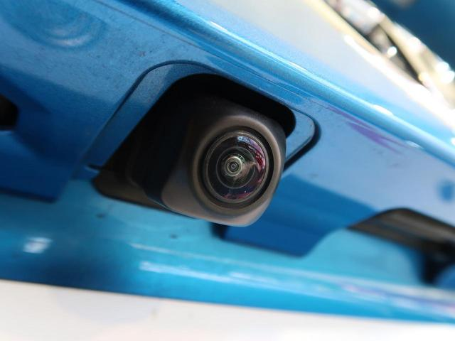 Aツーリングセレクション 純正SDナビ トヨタセーフティーセンス レーダークルーズコントロール 置くだけ充電器 バックカメラ ETC プッシュスタート(49枚目)