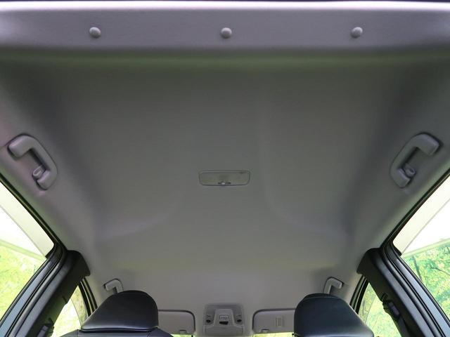 Aツーリングセレクション 純正SDナビ トヨタセーフティーセンス レーダークルーズコントロール 置くだけ充電器 バックカメラ ETC プッシュスタート(51枚目)