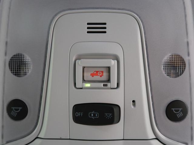 Aツーリングセレクション 純正SDナビ トヨタセーフティーセンス レーダークルーズコントロール 置くだけ充電器 バックカメラ ETC プッシュスタート(55枚目)