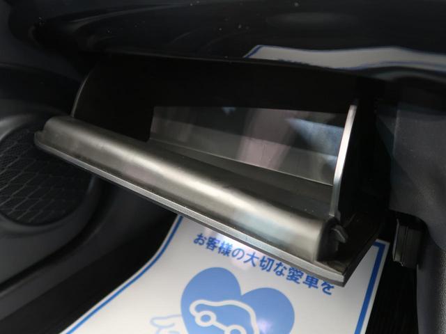 Aツーリングセレクション 純正SDナビ トヨタセーフティーセンス レーダークルーズコントロール 置くだけ充電器 バックカメラ ETC プッシュスタート(56枚目)