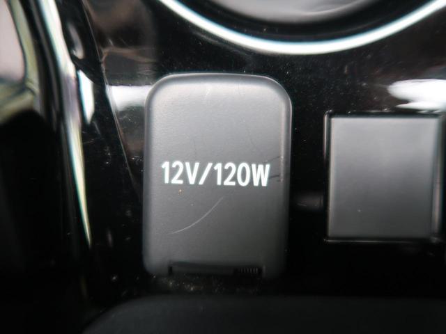 Aツーリングセレクション 純正SDナビ トヨタセーフティーセンス レーダークルーズコントロール 置くだけ充電器 バックカメラ ETC プッシュスタート(59枚目)