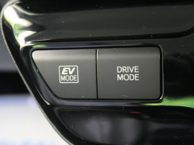 Aツーリングセレクション 純正SDナビ トヨタセーフティーセンス レーダークルーズコントロール 置くだけ充電器 バックカメラ ETC プッシュスタート(67枚目)