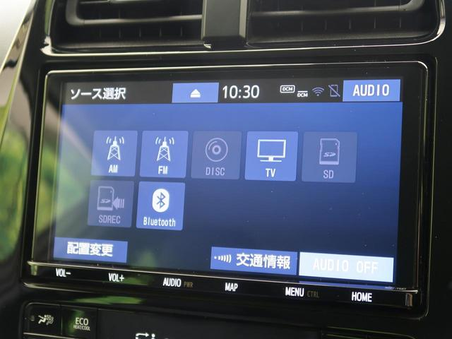 Aツーリングセレクション 純正SDナビ トヨタセーフティーセンス レーダークルーズコントロール 置くだけ充電器 バックカメラ ETC プッシュスタート(68枚目)
