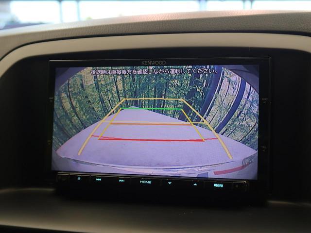 XD 禁煙車 ディスチャージPKG SDナビTV クルーズコントロール サイド&バックカメラ RVM アイドリングストップ アドバンストキー(7枚目)