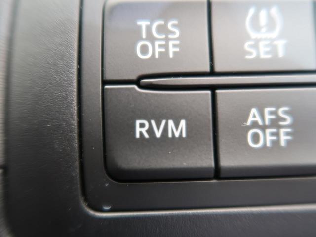 XD 禁煙車 ディスチャージPKG SDナビTV クルーズコントロール サイド&バックカメラ RVM アイドリングストップ アドバンストキー(9枚目)