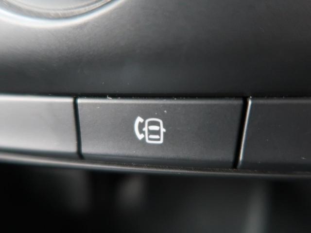 XD 禁煙車 ディスチャージPKG SDナビTV クルーズコントロール サイド&バックカメラ RVM アイドリングストップ アドバンストキー(43枚目)