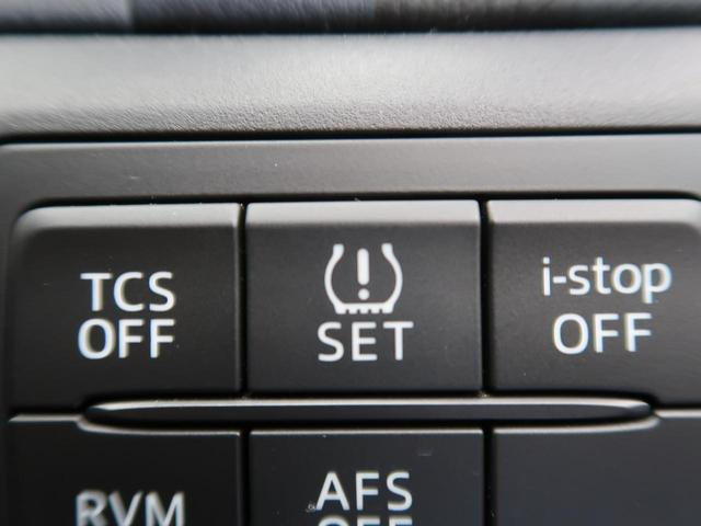 XD 禁煙車 ディスチャージPKG SDナビTV クルーズコントロール サイド&バックカメラ RVM アイドリングストップ アドバンストキー(45枚目)