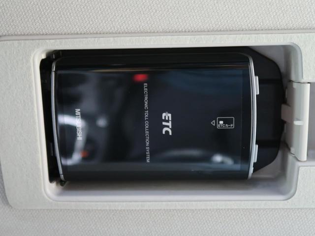 XD 禁煙車 ディスチャージPKG SDナビTV クルーズコントロール サイド&バックカメラ RVM アイドリングストップ アドバンストキー(46枚目)